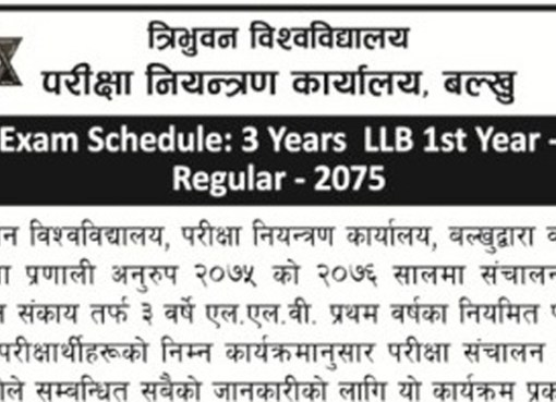 3 Years LLB First Year Exam Routine, LLB First Year Exam Routine, 3 Years LLB Exam Routine, LLB Exam Routine, 1st LLB Exam Routine, three Years LLB First Year Exam Routine, 3 Years LLB First Year Exam Routine 2050, LLB First Year Exam Routine 2075, 3 Years LLB Exam Routine 2075, LLB Exam Routine 2075, 1st LLB Exam Routine 2075, Three Years LLB First Year Exam Routine 2075, Tribhuvan University LLB First Year Exam Routine 2075, Tribhuvan University 3 Years LLB Exam Routine 2075, Tribhuvan University LLB Exam Routine 2075, Tribhuvan University 1st LLB Exam Routine 2075, Tribhuvan University First Year Exam Routine, Tribhuvan University Exam Routine,
