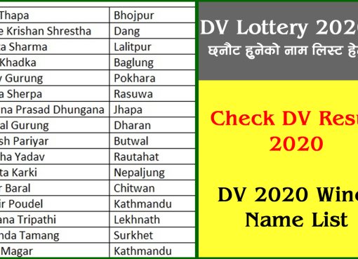 How to check EDV 2019 result, How to check DV 2019 result, How to check EDV 2020 result, How to check DV 2020 result, How to check EDV result, How to check DV result, How do I check my DV visa status, Is the DV lottery 2019 results out, dv lottery 2019 results dv lottery 2020, dv 2020, dv lottery 2020 registration, www.dvlottery.state.gov 2019 results check, dv lottery 2019 status check, dv lottery 2018 status check, www.dvlottery.state.gov 2020 result check, www.dvlottery.state.gov 2019 result check, www.dvlottery.state.gov 2020 result, Check DV Online Result 2020, DV Online Result 2020, Check DV Online Result, DV Online Result , dv lottery, edv lottery, dv, edv, dv lottery result, edv lottery result, dv result, edv result, dv lottery result Nepal, edv lottery result Nepal, dv result Nepal, edv result Nepal, dv 2020 lottery result Nepal, edv 2019 lottery result Nepal, dv 2019 result Nepal, edv 2019 result Nepal, dv lottery 2020, edv lottery 2020, dv 2020, edv 2020, dv lottery result 2020, edv lottery result 2020, dv result 2020, edv result 2020, DV 2020 Nepal Result, DV korea result, DV UAE result, edv 2020 Nepal result, www.dvlottery.state.gov, dvlottery.state.gov result nepal, dvlottery.state.gov result, dvlottery Nepal, how to check dv result in Nepal, dv result check, dv result check Nepal, Nepal dv result check, name list dv result Nepal, dv winner name list, dv 2020 winner name list, dv winner name list nepal, dv 2020 winner name list nepal, dv winner name Nepal,