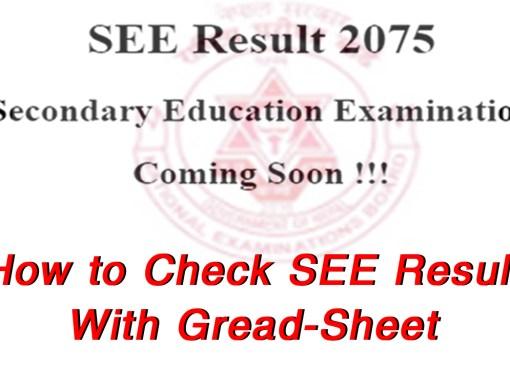 SEE result see result 2076 , see result 2075 with gradesheet , SEE result 2018 , see result 2075 , see result 2075 date , see 2075 result , SEE result published , result of see 2075 , see exam result 2075, check published SEE result 2075, see result with gradesheet 2075, see results 2075, SEE gradesheet, SEE exam result, see result of 2075, SEE ntc SEE ntc, see result 2075 publishing date, SEE result with gradesheet, check see result 2075, see result 2075 ntc, ntc see result 2075, gradesheet of see result 2075, SEE result 2075 date, SEE result 2075 online, ntc SEE result, see gradesheet 2075, see result gradesheet 2075, See results with marksheet, see result Nepal, see.ntc.net.np result, see.ntc.net.np, see.ntc.net.np result 2075, see.ntc.net.np result marksheet, see.ntc.np result, see.ntc.np, see.ntc.np result 2075, see.ntc.np result marksheet, , SEE result 2075, SEE result 2075 with gradesheet, gradesheet see result 2075, see ko result 2075, educationsansar see result 2075, 2075 SEE result, SEE result 2018 date, see result 2075 gradesheet, SEE result check, online see result 2075, SEE exam result 2018, gradesheet of see 2075, see results 2075 with gradesheet, SEE result 2066 with, grade sheet of see 2075, SEE grade, SEE result 2075 with gradesheet online, SEE result check online, SEE ko result, SEE result ntc net, see compart result 2075, SEE result date, see result 2075 online gradesheet, SEE result online, see ntc result 2075, SEE 2075 result, SEE result, see result 2075 published, www SEE result 2018, see result 2075 grade sheet, educationsansar see result, see result 2075 ncell, see board exam, see result 2075 has been published, SEE result 2075 with gradesheet ntc, 2018 SEE result, educationsansar SEE result, SEE result of 2075, www edusanjal com SEE result, see result 2075 check, see grade upgrade result 2075, see result 2075 with, see result with marksheet 2075, SEE marksheet, SEE result with marksheet, marksheet of see result, see marksheet 2075, see resul