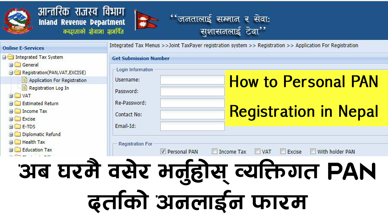 Personal-PAN-Registration-1 Job Application Form In Nepali on blank generic, part time, big lots, free generic, sonic printable,