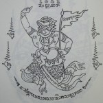 Yant Hanuman Chern Tong - waving a battle flag