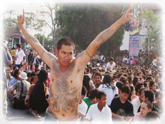 Khong Khuen Suea Phaen Wai Kroo Wat Bang Pra 2553 BE