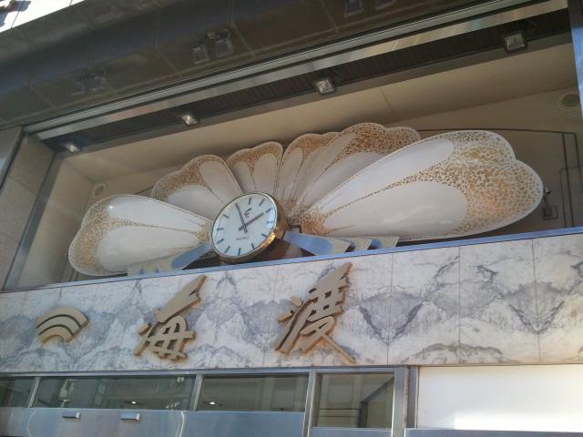 エトワール海渡 からくり時計