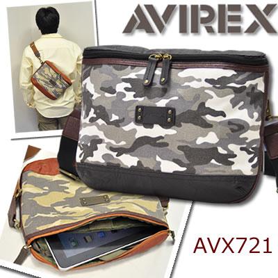 AVIREX VELFシリーズ