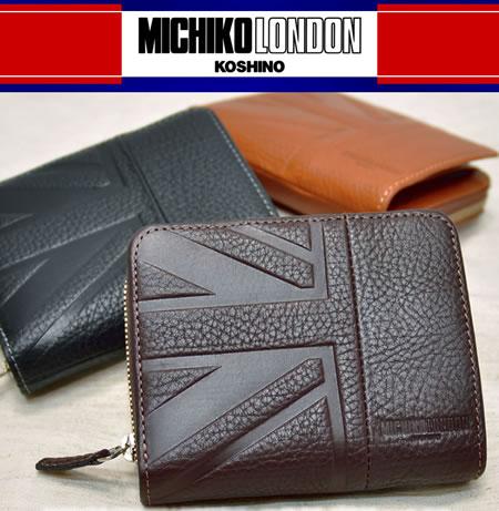 ミチコロンドン二つ折り牛革財布