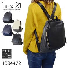 BOX21 ナイロン×牛革 リュック 2型