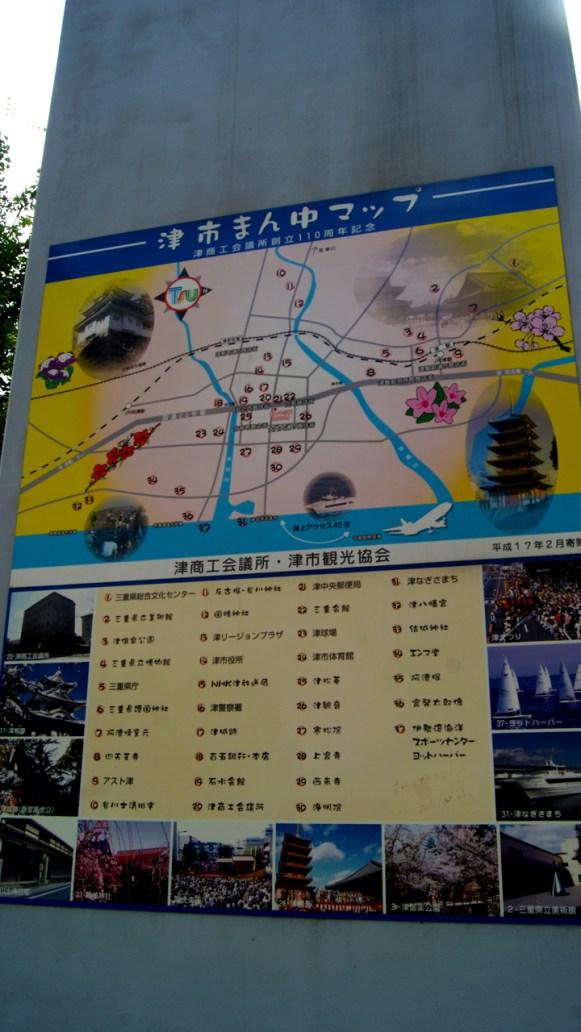観光マップ!