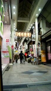 それが奈良の商店街