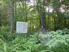 150812与田切川記念碑