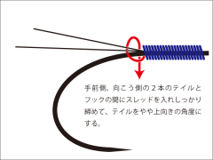 160518コンパラダンテイル解説01