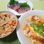 マツオウジのスープとウラベニホテイシメジご飯