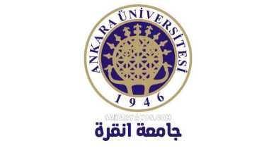 جامعة انقرة | Ankara Üniversitesi