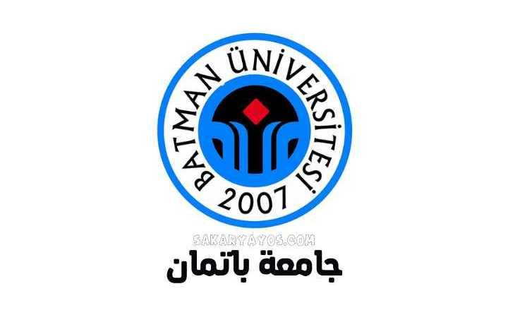 جامعة باتمان | Batman Üniversitesi