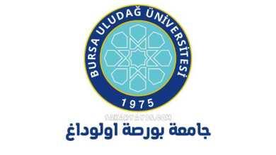 جامعة بورصة اولوداغ   Bursa Uludağ Üniversitesi