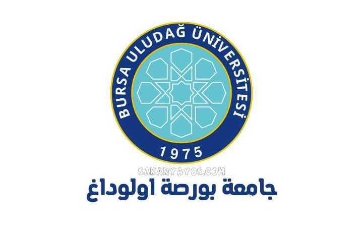 جامعة بورصة اولوداغ | Bursa Uludağ Üniversitesi