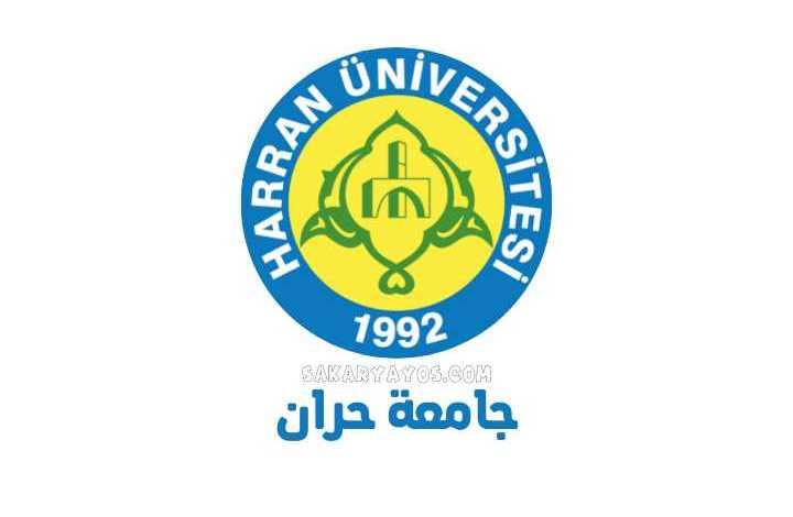 جامعة حران   Harran Üniversitesi