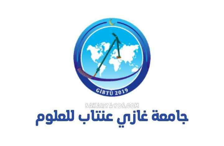 جامعة غازي عنتاب للعلوم الإسلامية والتكنولوجيا