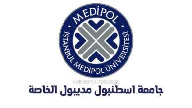 جامعة اسطنبول مديبول - İstanbul Medipol Üniversitesi