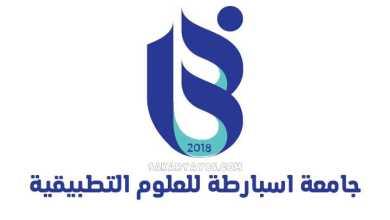 جامعة اسبارطة للعلوم التطبيقية   (Isparta Uygulamalı Bilimler Üniversitesi)