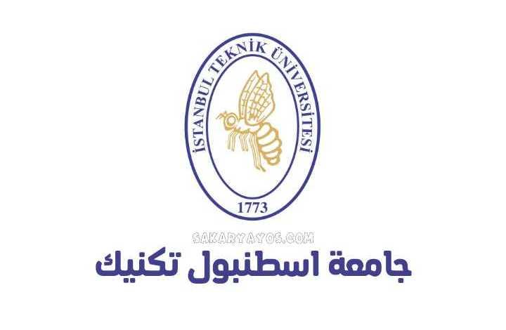 جامعة اسطنبول تكنيك |İstanbul Teknik Üniversitesi
