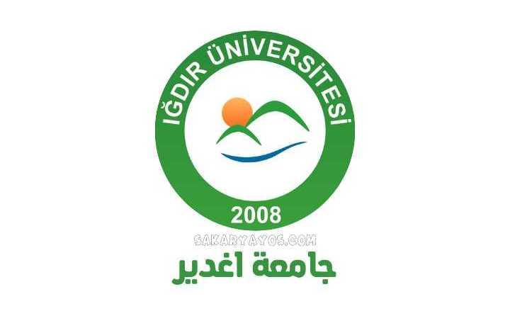 جامعة اغدير   Iğdır Üniversitesi