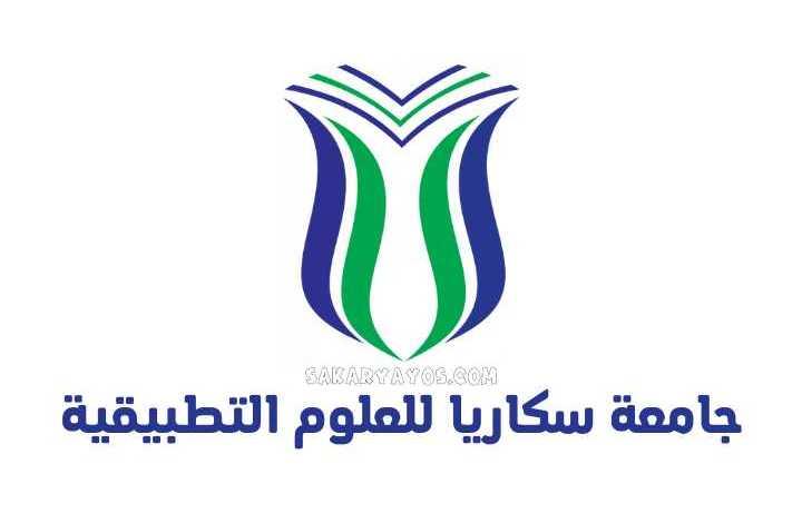 جامعة سكاريا للعلوم التطبيقية   Sakarya Uygulamalı Bilimler Üniversitesi