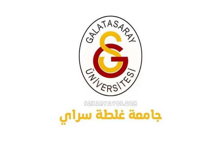جامعة غلطة سراي | Galatasaray Üniversitesi