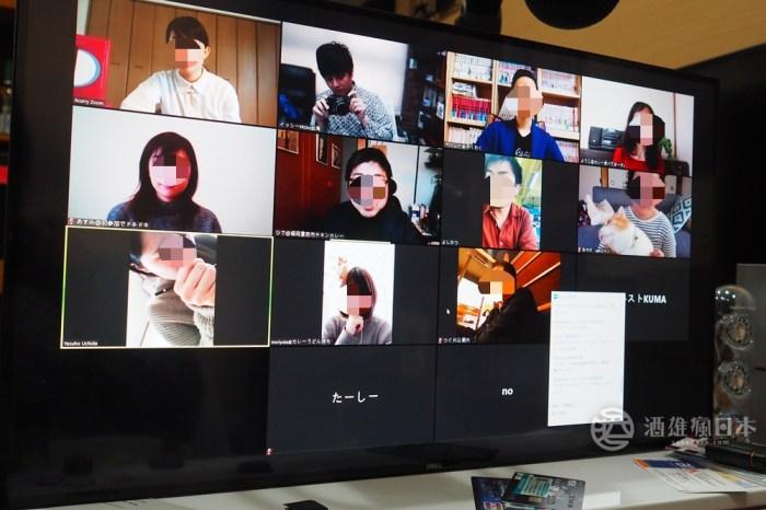 [酒雄隨筆]6curry ZOOM店活動啟發 防疫期間可以做的線上交流會