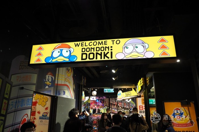 DON DON DONKI西門店 唐吉軻德台灣一號店 便宜還是貴?讓你隨時感受日本!