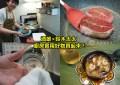 [酒雄選品]鈴木太太 日本製廚房實用好物買起來!5/24起7日限定團購優惠實施中