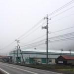 FogSakkouHiroshima