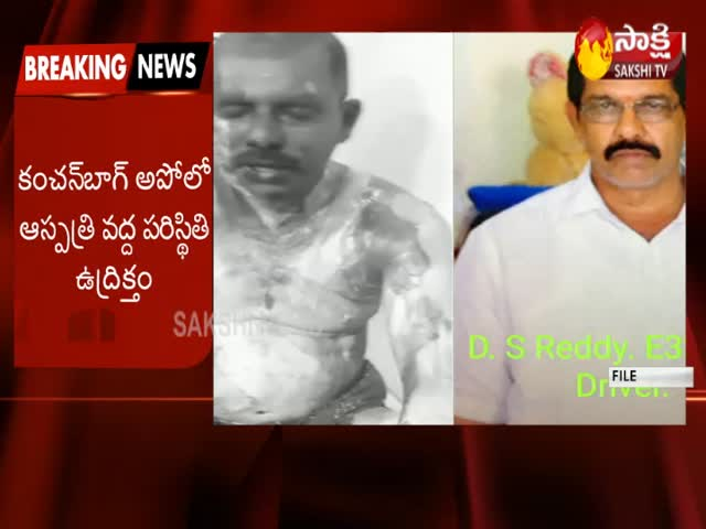 Telugu Latest Crime News Today-Khammam RTC Employee Srinivasa Reddy Dies-10/13