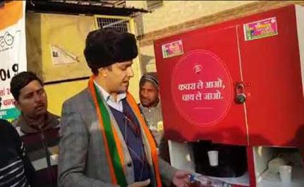 Unique ATM Machine at KUMBH Get Hot tea by Inserting  Garbage into the Slot - Sakshi