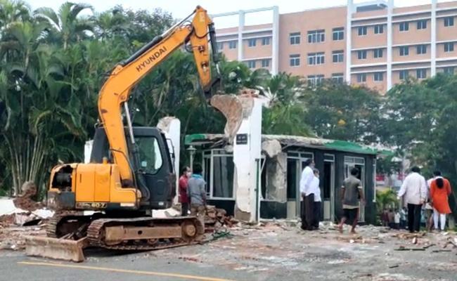 GITAM University land Grabbing and Encroachment:Removed by Revenue Department - Sakshi