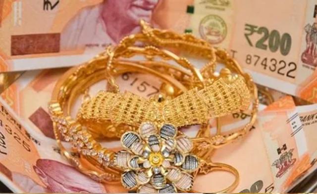 Gold Loan: Things to Keep in Mind Before Taking Gold Loan - Sakshi