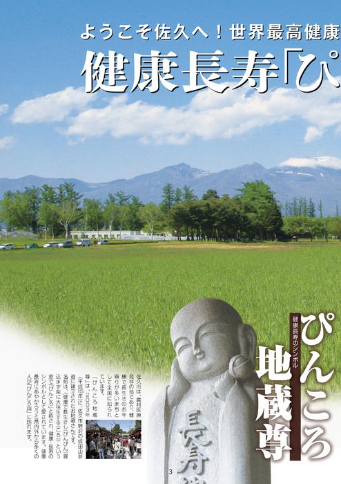 東橫インホームページ - Bing
