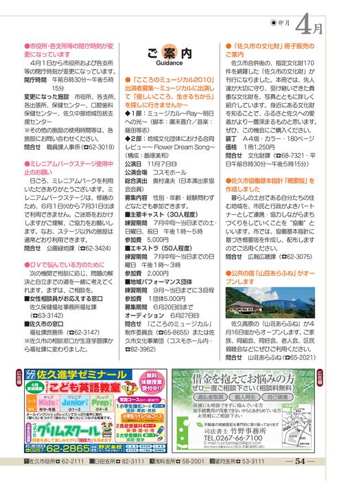 悅辺 m. - www.shianwang.com