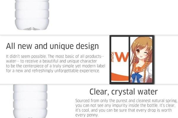 Mirai Water Apple Style Ad