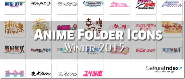 Anime Folder Icons Winter 2015 (Free Download)