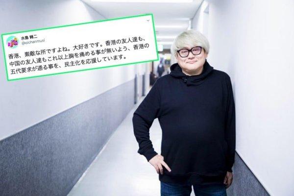 Chinese Netizens Slam Gundam 00 Director for Supporting HK