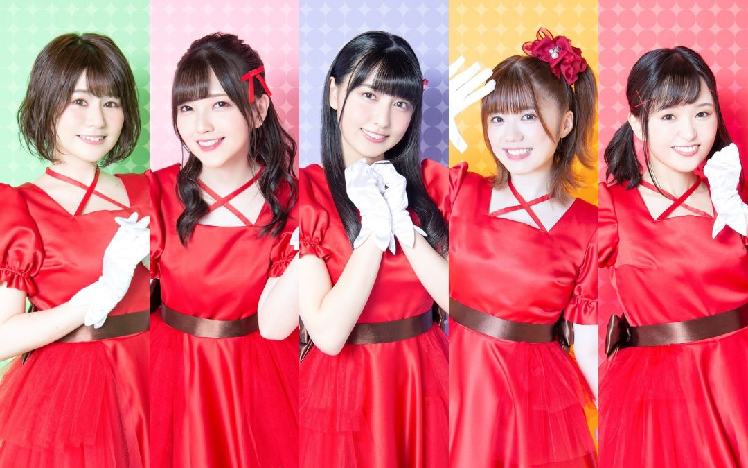 Wataten☆5 Concert to Stream Overseas on February 6, 2021