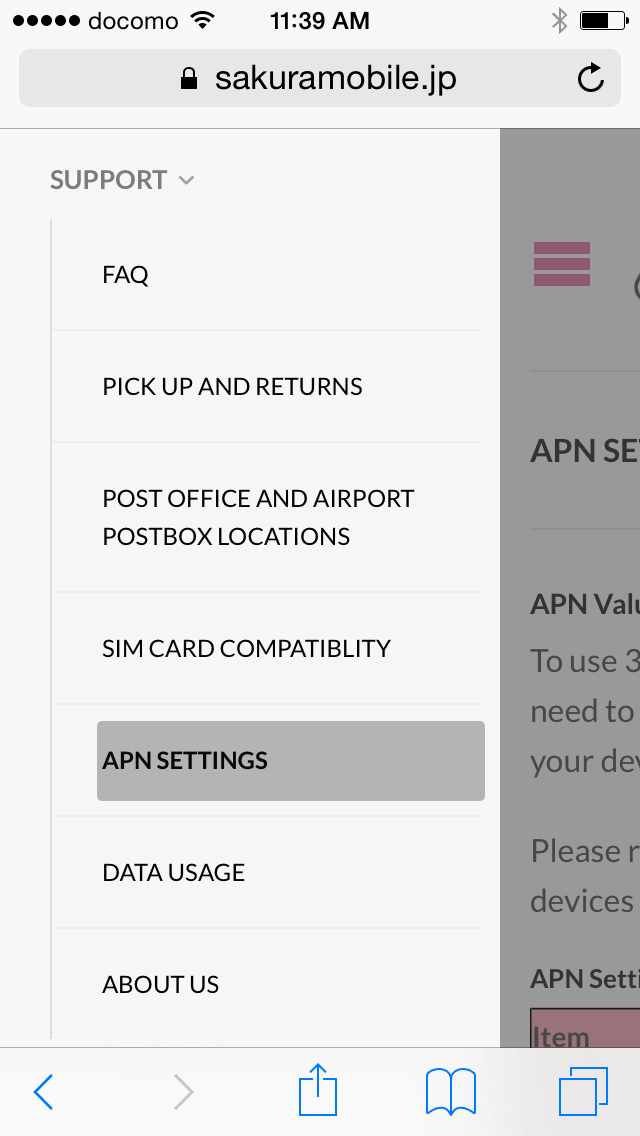 APN SETTINGS FOR SAKURA MOBILE SIM CARD - Pocket WiFi & SIM