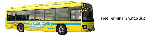 Free terminal shuttle bus