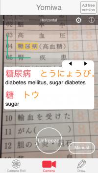 Yomiwa-app