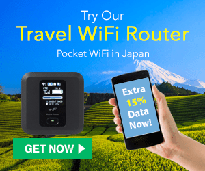 sakura mobile japan pocket wifi