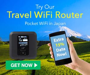 Narita Airport WiFi Rental: Comparing the Best Deals