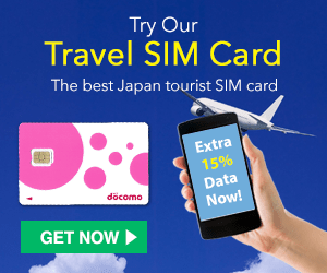 sakura mobile travel sim