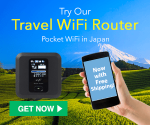 Sakuramobile WiFi router