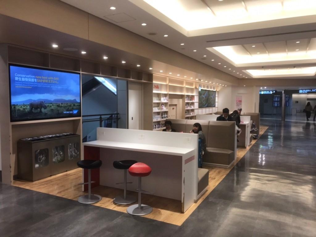 narita airport recharge locations