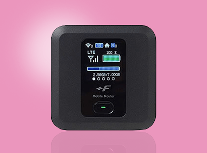 Prepaid SIM vs  Pocket WiFi: Japan Rental Options - Pocket